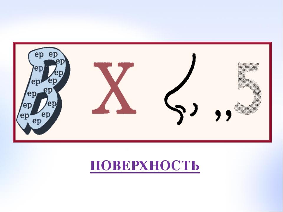 Какое натуральное число присутствует в названии известной картины Ивана Айваз...