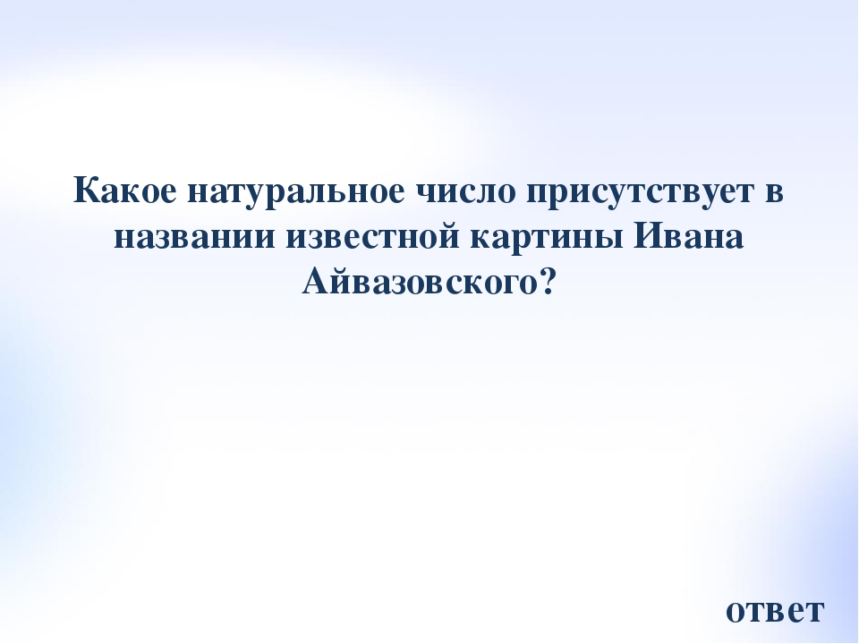 Севастополь http://image.zn.ua/media/images/original/Jan2013/50636.jpg http:/...