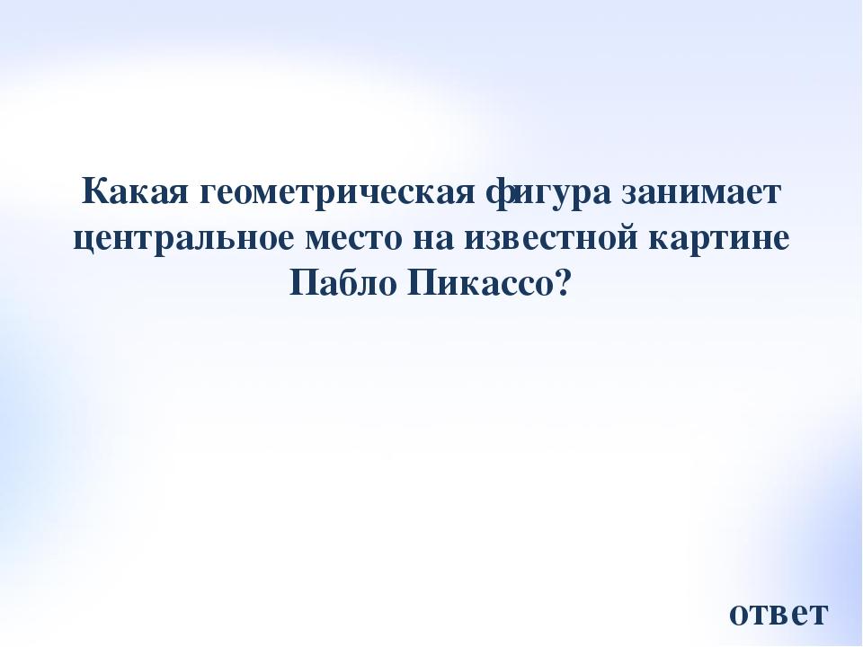 Проволока http://antifabrika.ru/images/wnury/w-153.jpg Женщина http://wsewmes...