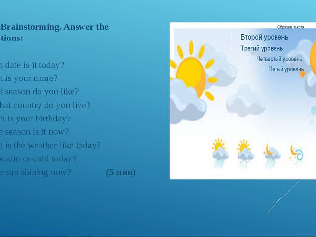 III. Brainstorming. Answer the questions:    What date is it today? What is y...