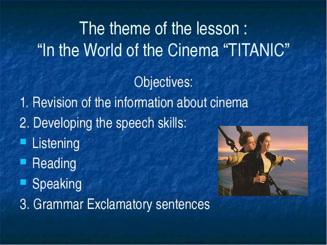 """The theme of the lesson : """"In the World of the Cinema """"TITANIC"""" Objectives: 1..."""
