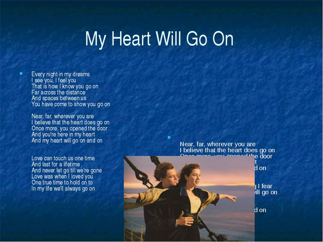 My Heart Will Go On Every night in my dreams I see you, I feel you That is ho...