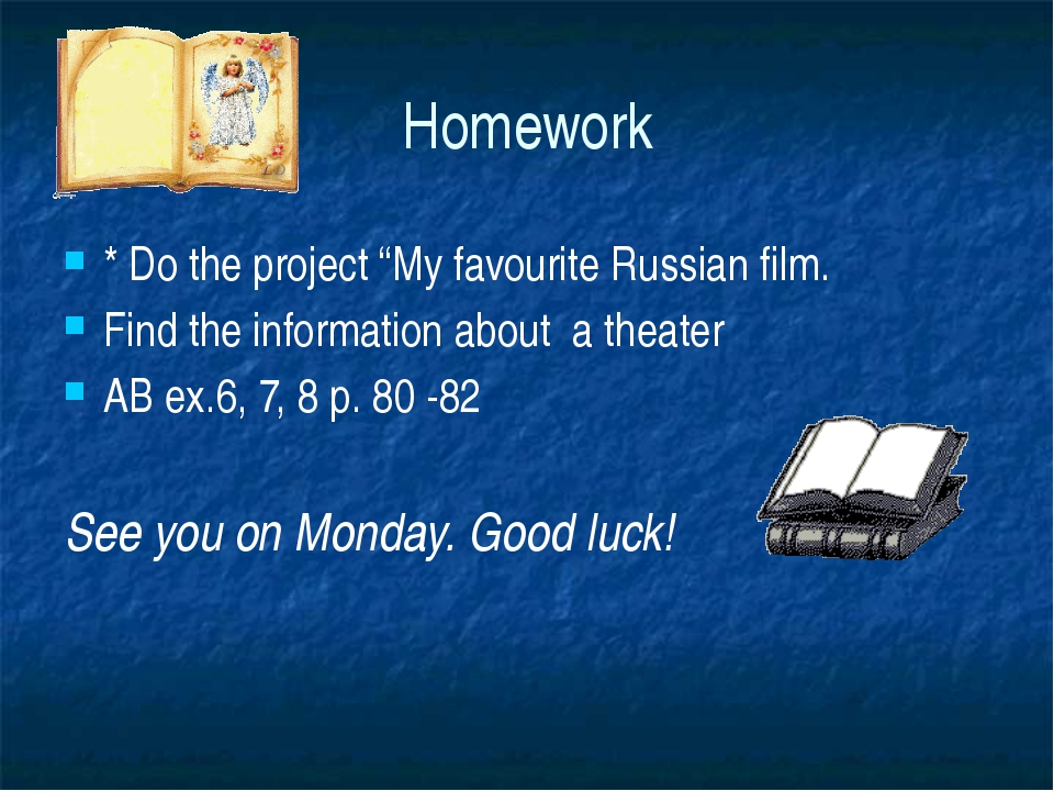 """Homework * Do the project """"My favourite Russian film. Find the information ab..."""