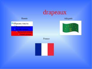 drapeaux Аdyguée Russie France