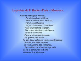 La poésie de F. Bonte «Paris – Moscou». Paris te dit bonjour, Moscou, Par-de