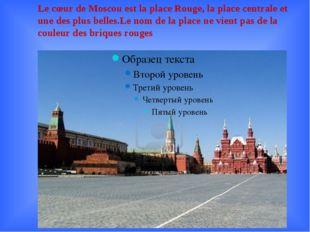 Le cœur de Moscou est la place Rouge, la place centrale et une des plus belle