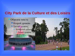 City Park de la Culture et des Loisirs