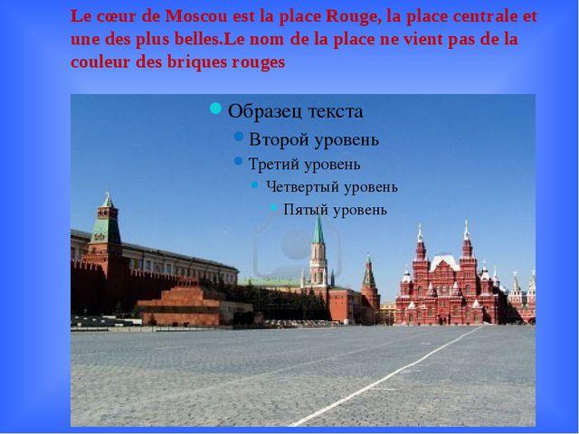 Le cœur de Moscou est la place Rouge, la place centrale et une des plus belle...