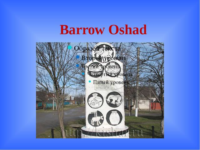 Barrow Oshad
