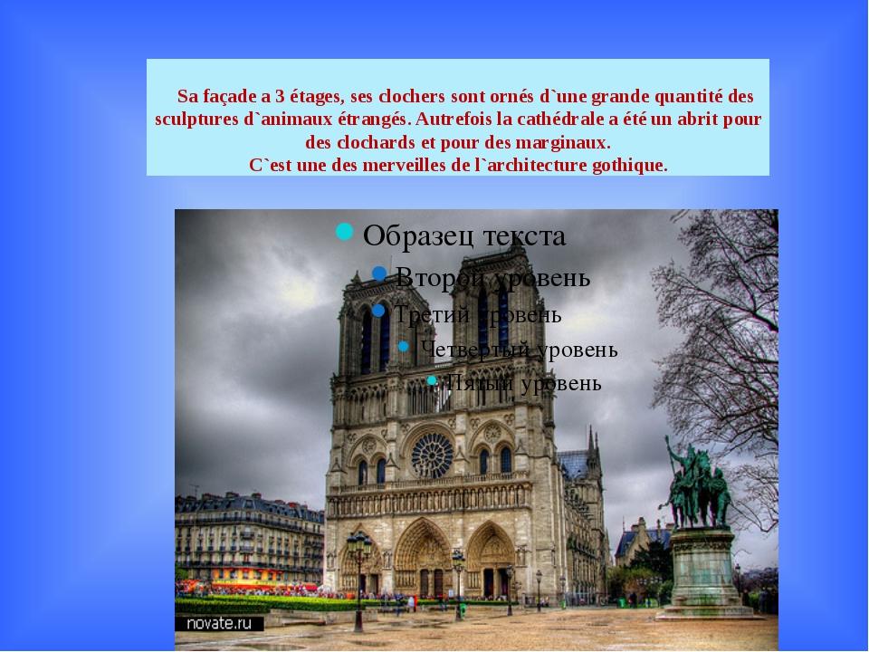 Sa façade a 3 étages, ses clochers sont ornés d`une grande quantité des scul...