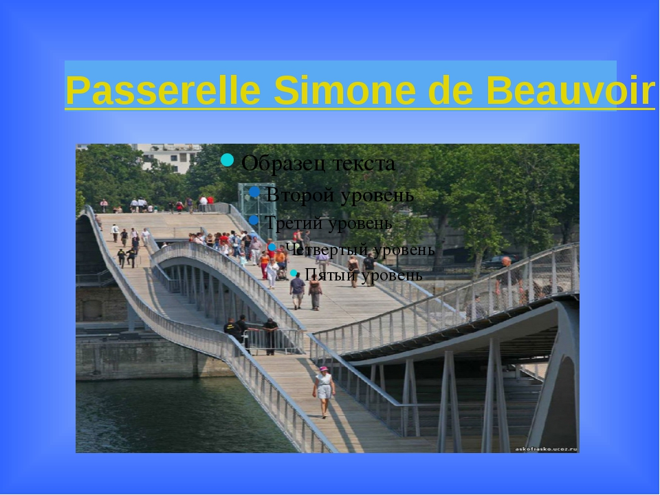 Passerelle Simone de Beauvoir
