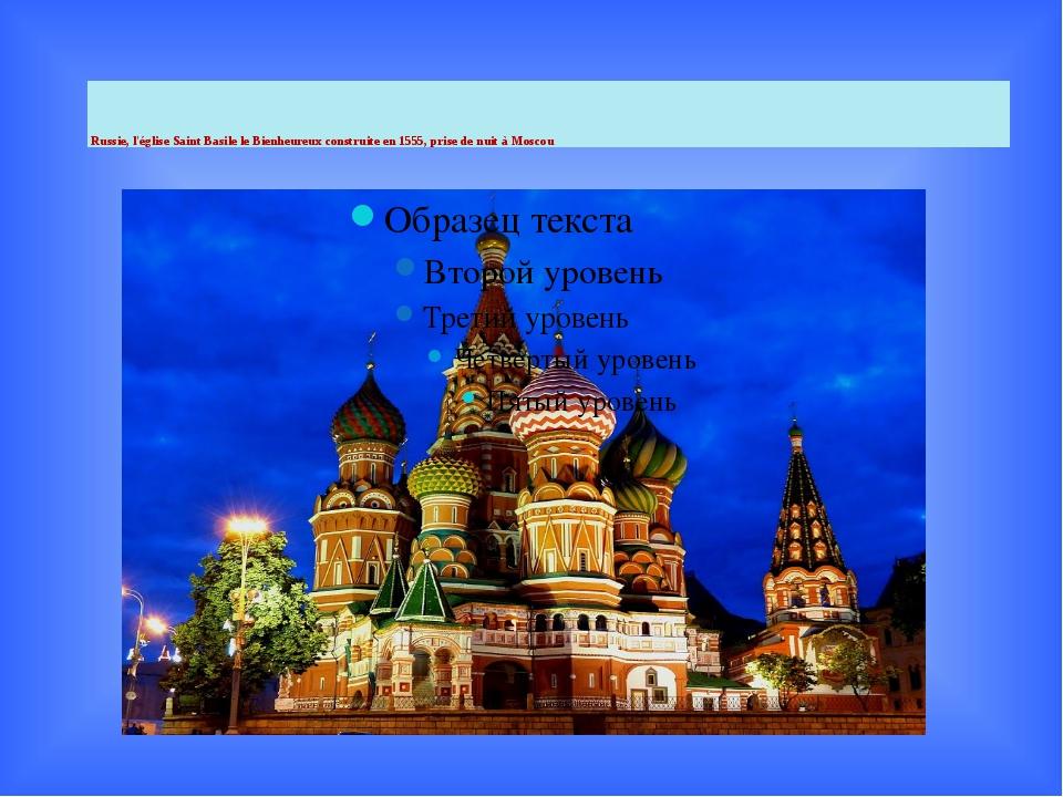Russie, l'église Saint Basile le Bienheureux construite en 1555, prise de nu...