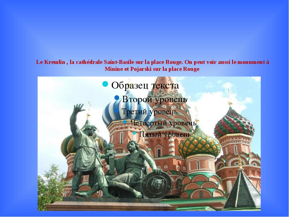 Le Kremlin , la cathédrale Saint-Basile sur la place Rouge. On peut voir auss...
