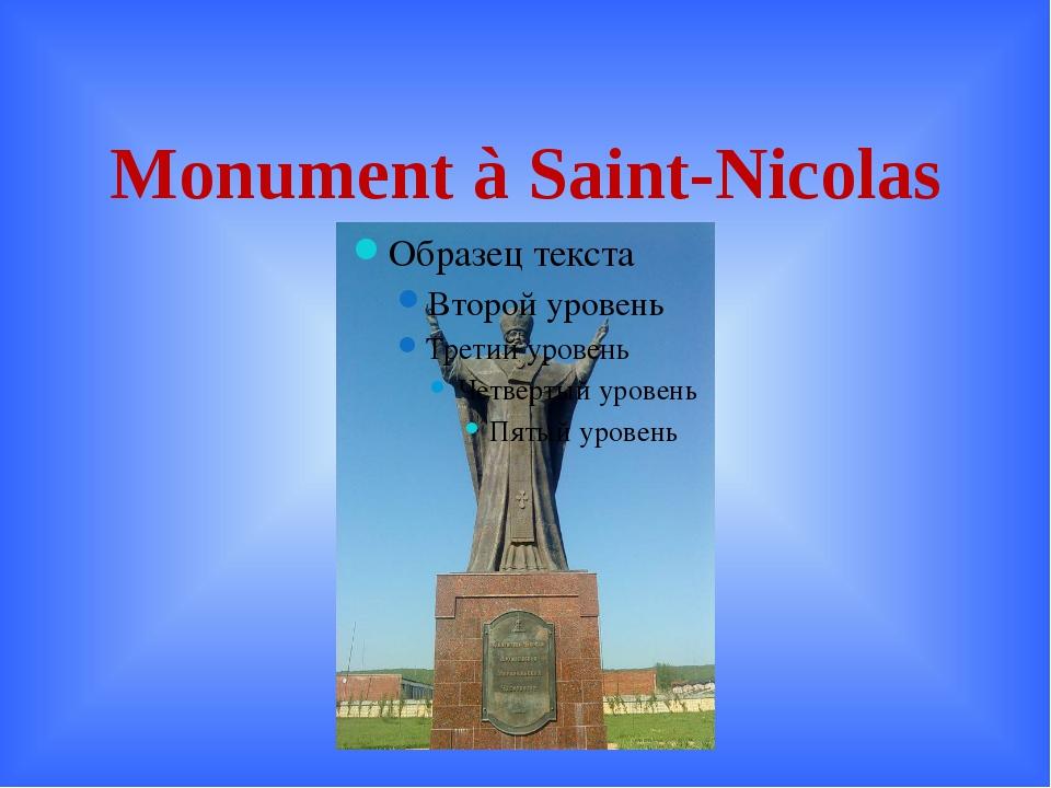 Monument à Saint-Nicolas