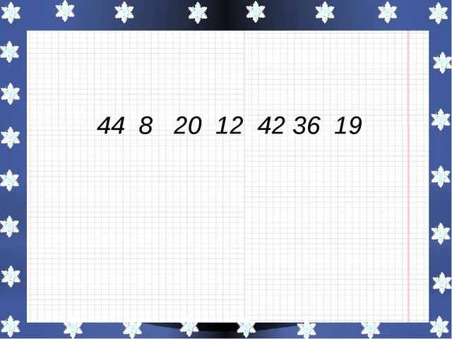 44 8 20 12 42 36 19