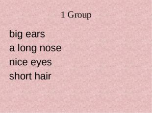 1 Group big ears a long nose nice eyes short hair