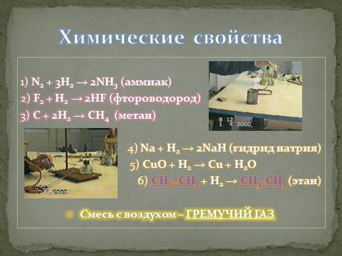 hello_html_m4ce9c9da.png
