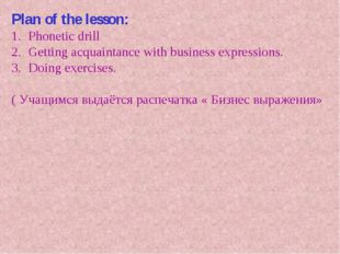 Plan of the lesson: Phonetic drill Getting acquaintance with business express