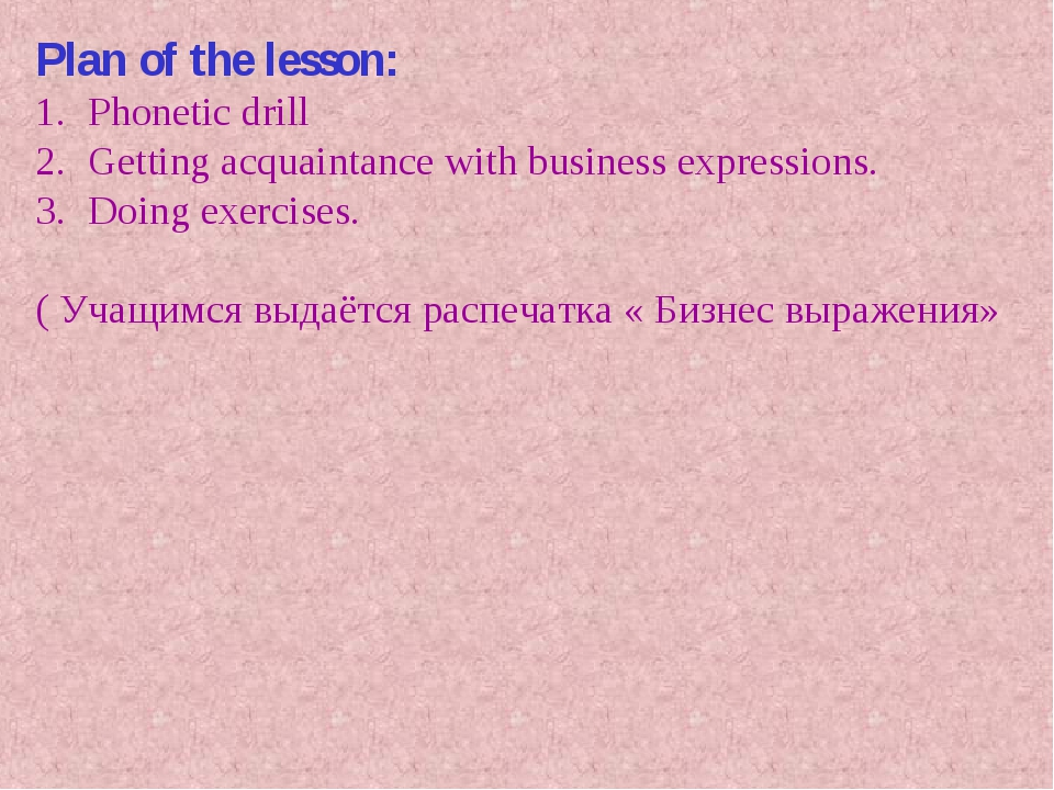 Plan of the lesson: Phonetic drill Getting acquaintance with business express...