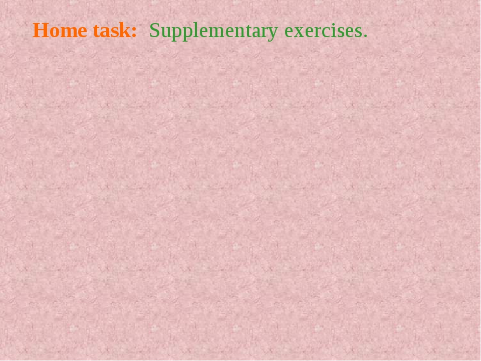 Home task: Supplementary exercises.