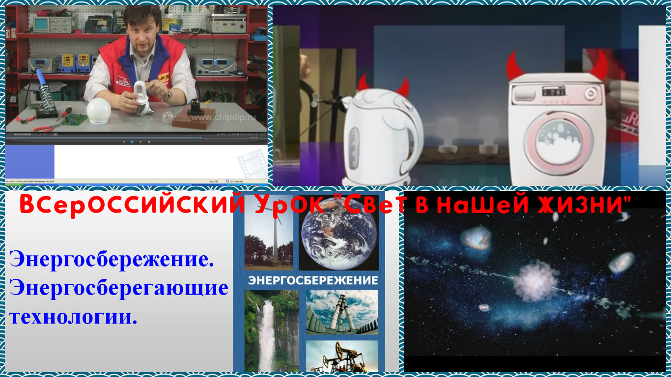 K:\Свет\FotorCreated2.jpg