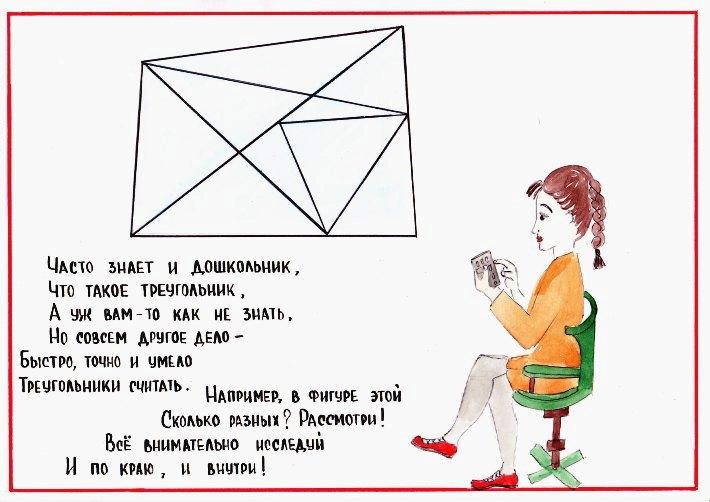 http://le-savchen.ucoz.ru/Caalla/IMG_0004.jpg