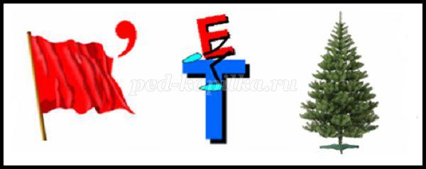 http://ped-kopilka.ru/upload/blogs/31374_65bcc369e66abf19a23583fa705299d8.png.jpg