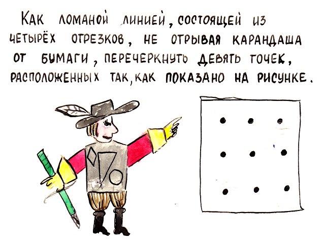 http://le-savchen.ucoz.ru/Miniatur/Geometr_2.jpg