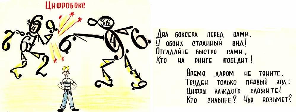 http://le-savchen.ucoz.ru/Caalla/IMG_1019.jpg