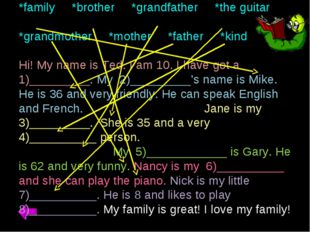 Read and fill in: *family *brother *grandfather *the guitar *grandmother *mot