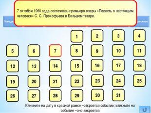 1 9 2 3 4 5 6 7 8 10 11 12 13 14 15 16 17 18 19 20 21 22 23 24 25 26 27 28 29