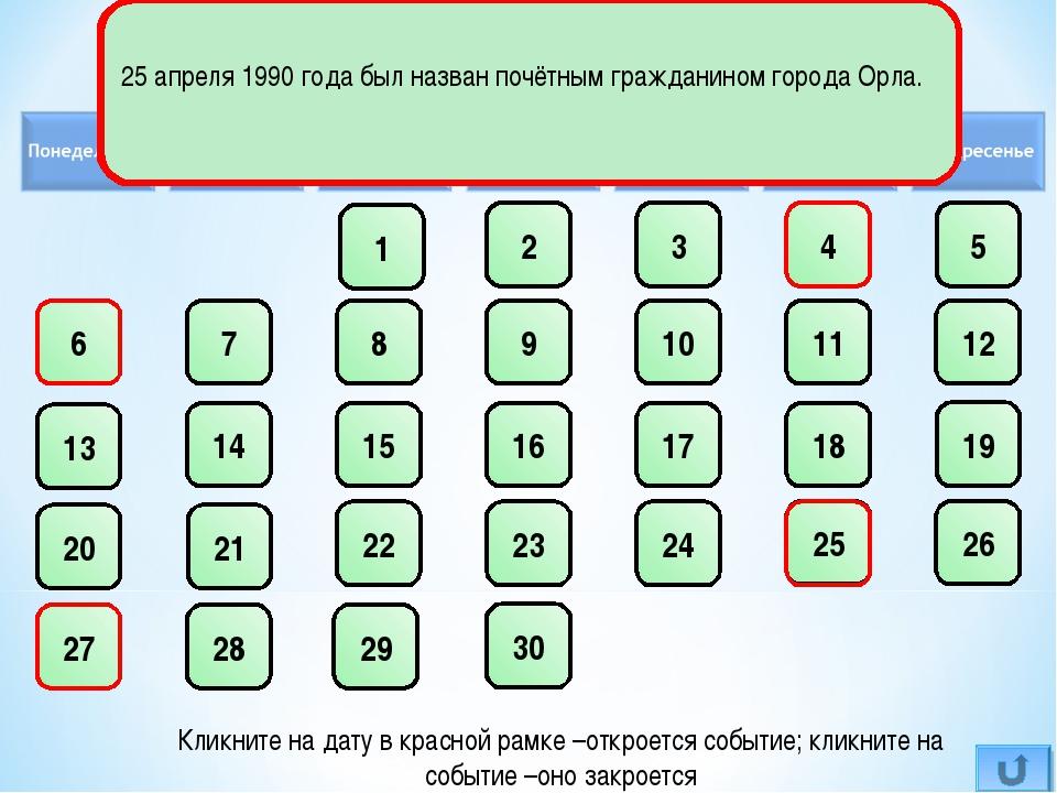 1 2 3 5 6 7 8 9 10 11 12 13 14 15 16 17 18 19 20 21 22 23 24 25 26 27 28 29 3...