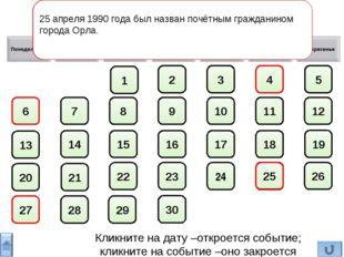 6 25 27 4 4 апреля недалеко от деревни Плав в Новгородской области, еле живог