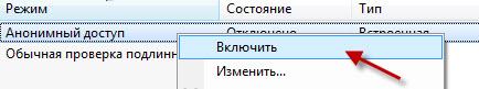hello_html_14bab909.jpg
