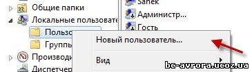 hello_html_m1b2f8886.jpg