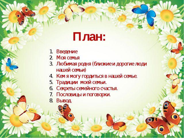Проект По Окружающему миру Города России Ученика 2 Б