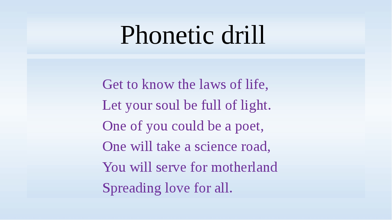 Phonetic drill Get to know the laws of life, Let your soul be full of light....