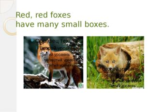 Red, red foxes have many small boxes.