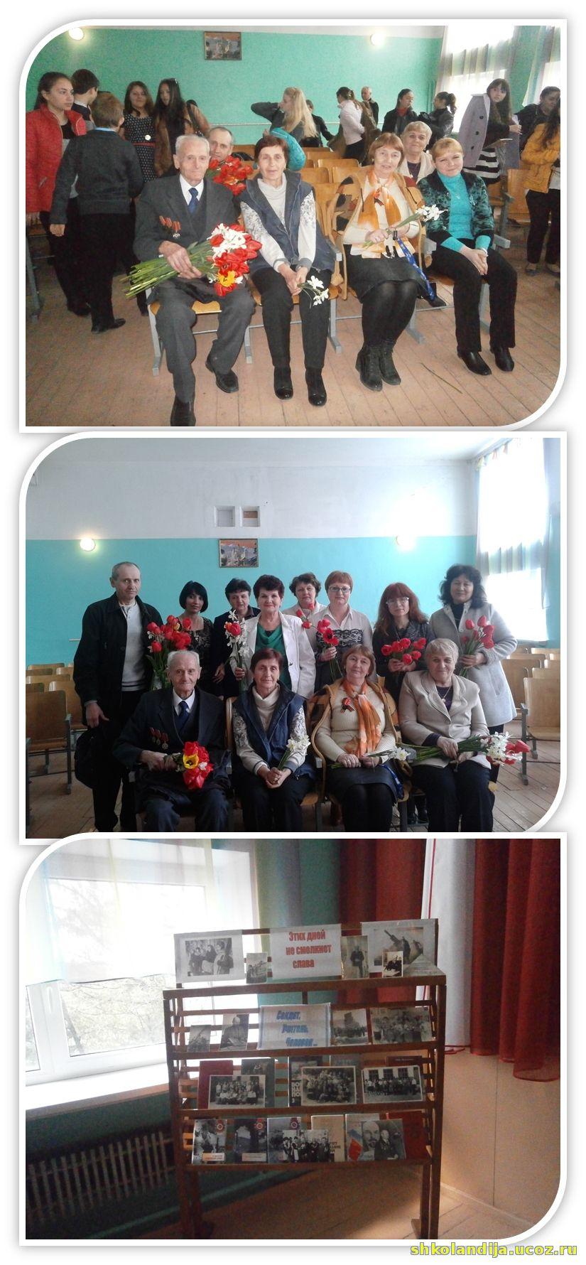 http://shkolandija.ucoz.ru/5/23/5.jpg