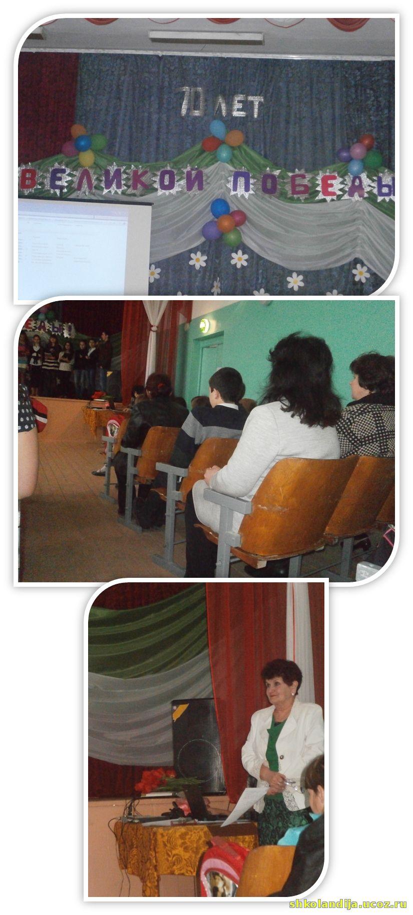 http://shkolandija.ucoz.ru/5/23/2.jpg