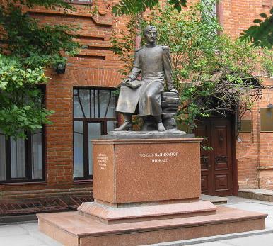 668px-Monument_of_Shokan_Valikhanov_in_Omsk.jpg