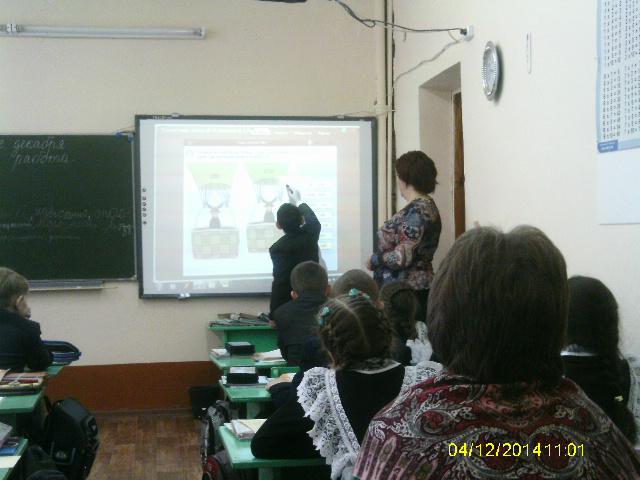 C:\Users\user\Desktop\Для сайта\фотографии с уроков\открытый урок 3 класс русский язык\IMAG0071.JPG