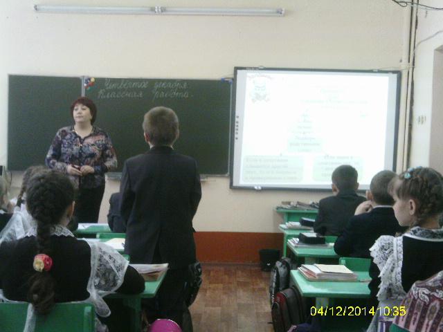 C:\Users\user\Desktop\Для сайта\фотографии с уроков\открытый урок 3 класс русский язык\IMAG0061.JPG