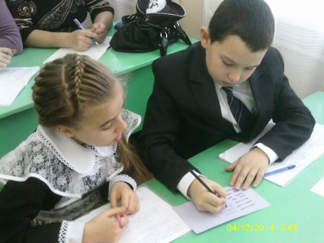 C:\Users\user\Desktop\Для сайта\фотографии с уроков\открытый урок 3 класс русский язык\IMAG0069.JPG