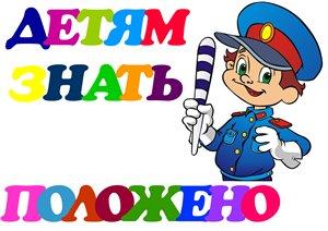 http://mistergid.ru/image/upload/2011-08-05/330026694634_7a77e5d47138.jpg