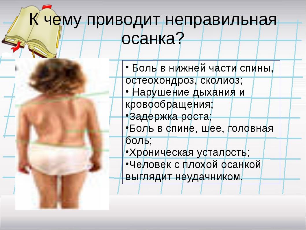 Вы действительно хотите знать?