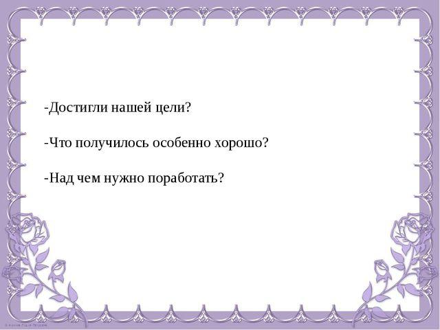 Домашняя работа. № 233 ( уч.), КАРТОЧКА, таблица умножения.