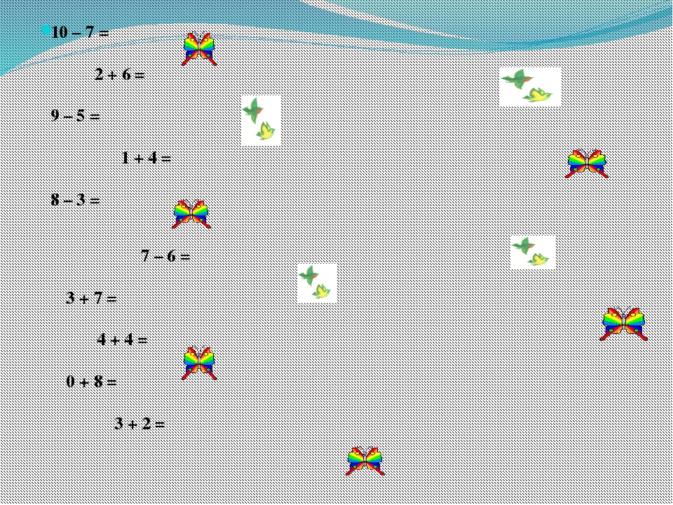 10 – 7 = 2 + 6 = 9 – 5 = 1 + 4 = 8 – 3 = 7 – 6 = 3 + 7 = 4 + 4 = 0 + 8 = 3 +...