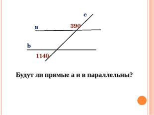 240 240 m n l Будут ли прямые m и n параллельны?