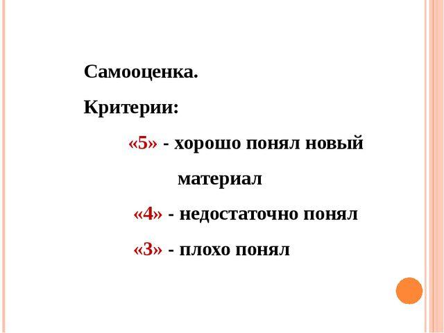 Теорема о сумме углов треугольника – одна из важнейших теорем в геометрии. Е...